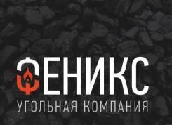 Уголь Ачинский, Павловский, Хакасия, без пыли, просеянный!