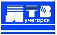 """Видеооператор. ООО """"ЛТВ"""". Лучегорск"""