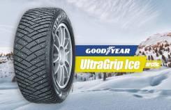 Goodyear UltraGrip Ice Arctic, 185/65 R15 88T Ш