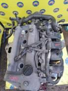 Двигатель Toyota Corolla Rumion, Corolla Fielder, Corolla Axio, 1NZFE