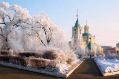 12.04! экскурсия Приморье Православное