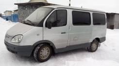 ГАЗ 2217 Баргузин. Газель соболь, 7 мест