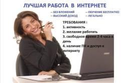 Администратор рекламной сети