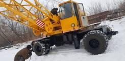 Юрмаш Юргинец КС-4361А. Продам кс 6361а в отс, 14,00м.