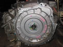 Акпп Toyota Alphard 2AZ Hybrid