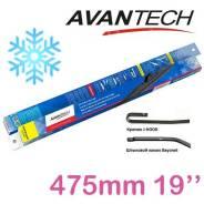 """Щетка стеклоочистителя зимняя (дворник) Avantech Snowguard 475мм 19"""""""