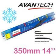 """Щетка стеклоочистителя зимняя (дворник) Avantech Snowguard 350мм 14"""""""