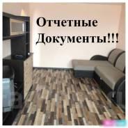 1-комнатная, улица Марии Цукановой 16. Центр, 35,0кв.м.