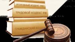Пред-ние интересов в 9 кассационном суде общей юрисдикции(Владивосток)