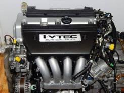 Двигатель K24Z4 для Honda CR-V