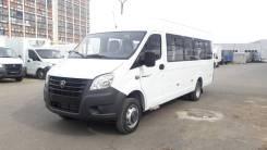 ГАЗ ГАЗель Next. Автобус Газель NEXT 19+3+1 Cummins, 19 мест, В кредит, лизинг