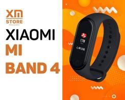 Xiaomi Mi Band 4. IP68
