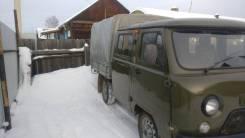 УАЗ-39094 Фермер. Уаз 3909 Фермер, 1 000кг., 4x4
