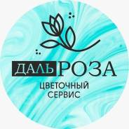 Флорист. ИП Жиляева Т.Л. Улица Магнитогорская 11