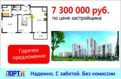2-комнатная, улица Бабушкина 103. Невский, агентство, 48,5кв.м.