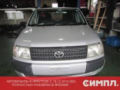 Toyota Probox. NCP50, 2NZ