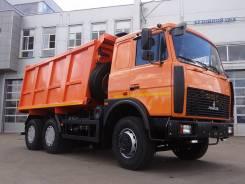 МАЗ. Самосвал -551626-580-050, 7 470куб. см., 20 000кг., 6x4
