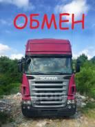 Scania R480. Тягач обмен и НДС, 11 705куб. см., 18 000кг., 4x2