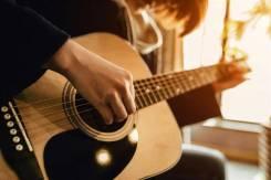 Обучение игре на гитаре, гитара с нуля, уроки гитары, теория/практика