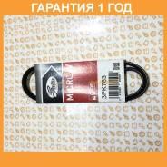 Ремень ГУР 3PK763. Гарантия 12 мес. Gates 3PK763