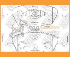 Колодки тормозные дисковые NIBK / PN0071