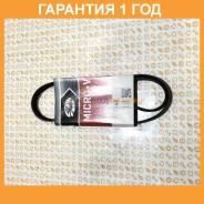 Ремень компрессора кондиционера Gates / 4PK948. Гарантия 12 мес