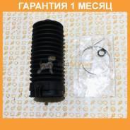 Пыльники рулевой рейки Maruichi 05-486 Maruichi / 05486. Гарантия 1 мес