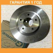Диск тормозной передний GBRAKE / GR20804. Гарантия 12 мес.