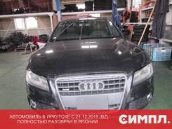 Audi A5. WAUZZZ8T7BA081850, CDN