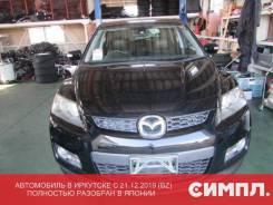 Mazda CX-7. ER3P, L3
