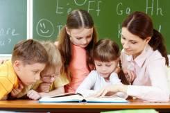 Набор учеников в мини-группы по английскому языку