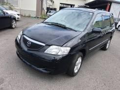 Подкрылок передний Mazda MPV, правый