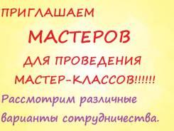 Художник.