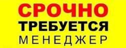 Дизайн-менеджер. ИП Игнатенко В.Г. Улица Шкотова 4