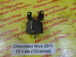 Подушка двигателя Chevrolet Niva Chevrolet Niva 2011