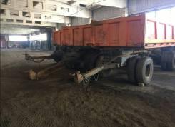Zhong Tong. Продам телегу самом 20 тонную, 20 000кг.
