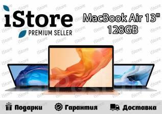 "Apple MacBook Air 13 2018 MREE2. 13.3"", диск 128Гб, WiFi, Bluetooth"
