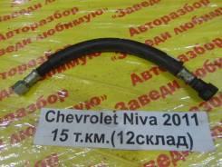 Трубка топливная Chevrolet Niva Chevrolet Niva 2011 21231104210