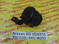 Ресивер воздушный Nissan AD Nissan AD 07.1999