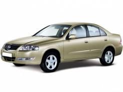 Новый окрашенный бампер Nissan Almera Classic 07-12г