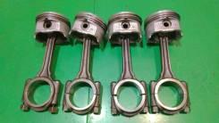 Шатун. Peugeot: 1007, Bipper, Partner, 306, 207, 307, 106, 206 Citroen: Nemo, C2, Xsara Picasso, C3, Berlingo, Saxo, Xsara TU3A, TU3JP, TU3AE5, TU3AF...