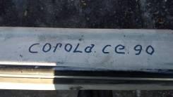Задний бампер Toyota Corolla CE90