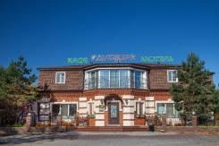 Продаётся кафе мотель. Гос. трасса Хабаровск Владивосток 527 км., р-н с Лётно-Хвалынское гос.трасса Хабаровск- Владивосток 527 км, 430,0кв.м.