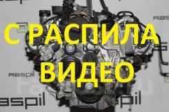Двигатель M272964 W211 3,5л [M272.964, с распила, видео, тест]