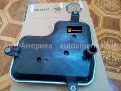 Фильтр автомата Motorcraft