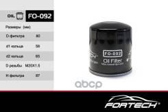 Масл2630035530 Hyundai Tucson, Kia Cee`D (12-) Sportage 10- (Mann. W8017) Fortech арт. FO-092 Fo-092 Fortech Ф FO092