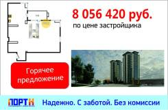 2-комнатная, улица Невельского 1а стр. 2. 64, 71 микрорайоны, проверенное агентство, 76,0кв.м.