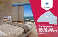 Квартиры с панорамным остеклением в доме на Седанке. Сдача в II кв.2020