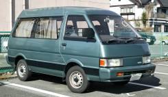 Бампер Nissan Vanette, задний 22