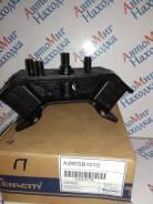 Подушка двигателя 41022-AC150 Tenacity Awssb1010 SMB-005 Subaru Forest